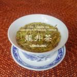 中国茶・緑茶|(西湖)龍井茶の紹介と特徴について