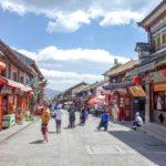 観光・アクセス|雲南省大理の観光情報
