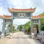 中国烏龍茶|鳳凰単叢の産地『鳳凰鎮・鳳凰山』レポート・アクセス方法2018