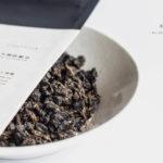 木柵鉄観音の紹介と特徴について|おすすめの木柵鉄観音の選び方|台湾茶・烏龍茶